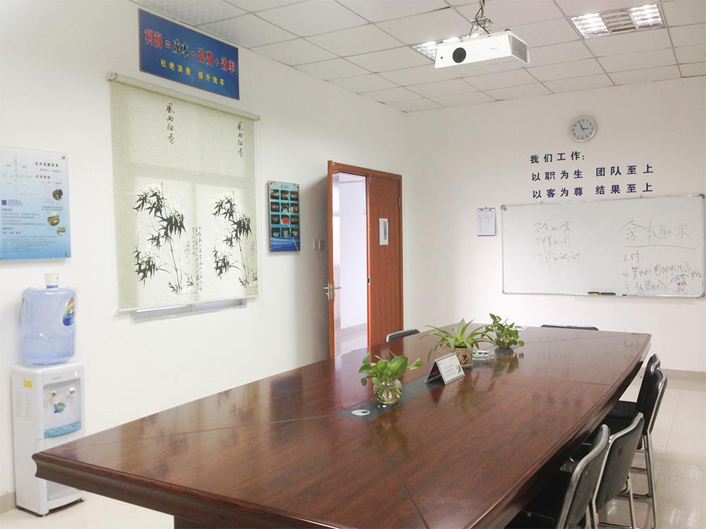 行政管理会议室