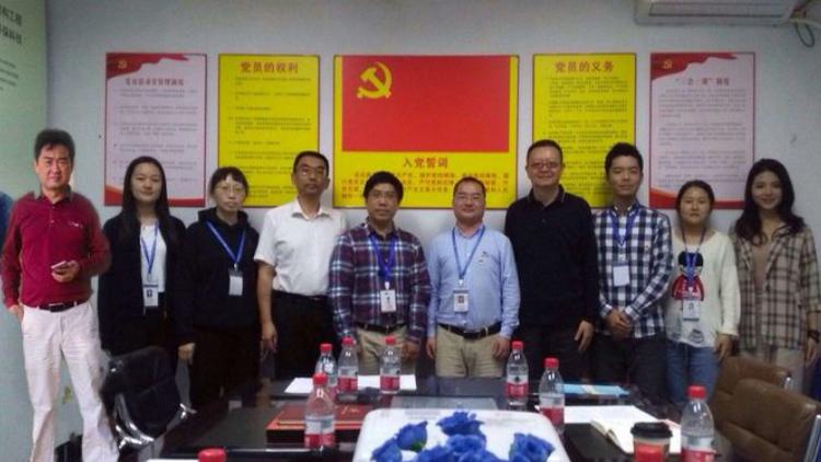 中共深圳市龙笛钢结构工程有限公司支部委员会